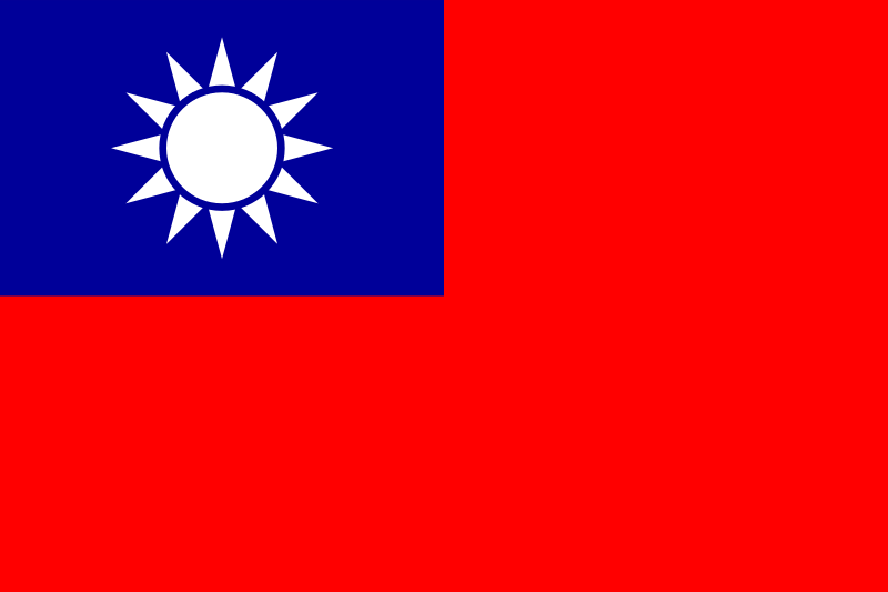 taiwanese economy as the major problem between taiwan and china The problem centered on the fact that both china and taiwan , and economic systems but most taiwanese describe the major obstacle in china.