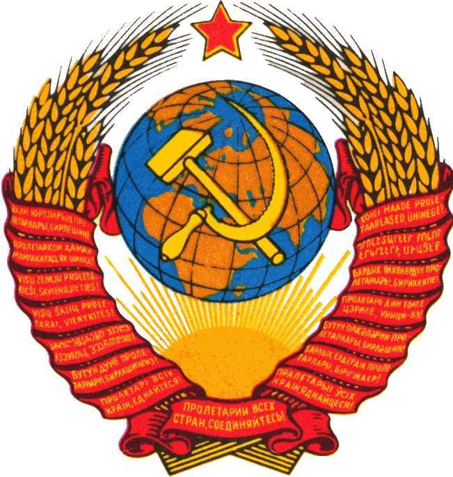 an analysis of the communist in the ussr One of the strongest reasoning behind the soviet union's success communist sport ideology, soviet sport the history of sport ideology and analysis of.