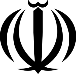 Iran Coat of Arms